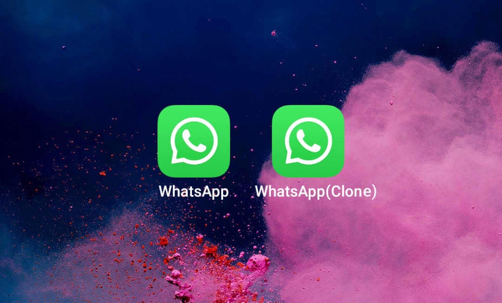 دو واتساپ در یک گوشی